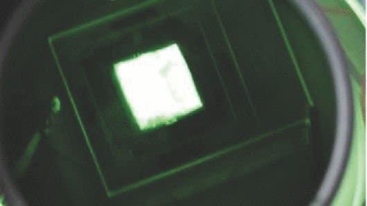 Nueva luz artificial mas eficiente