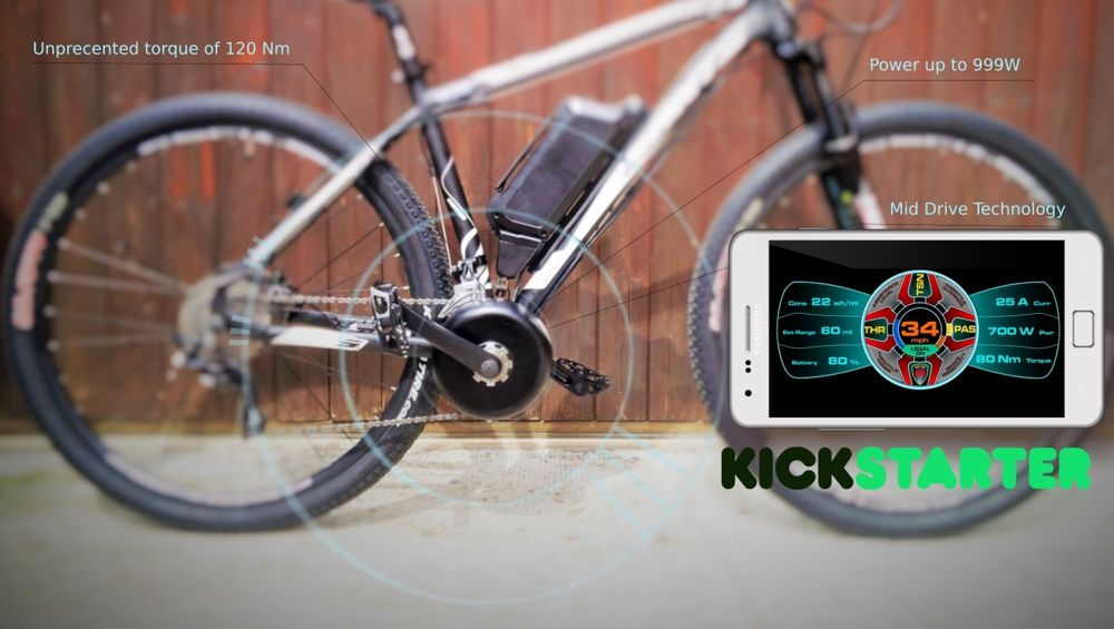 Bikee-bike-ebike-kickstarter-launch-june-15th