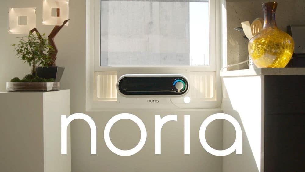 Aire acondicionado Noria, uno de los más pequeños y eficientes del mercado