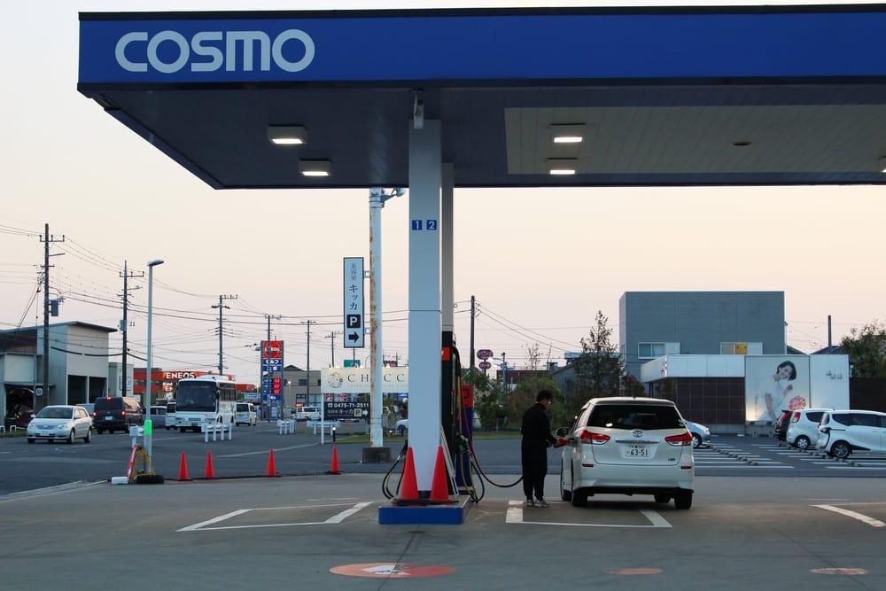 Gasolinera-japon