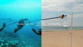 Este proyecto está convirtiendo las redes de pesca abandonadas en redes de voleibol